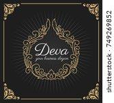 vintage luxury monogram logo... | Shutterstock .eps vector #749269852