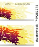 abstract graffiti wildstyle... | Shutterstock .eps vector #749281378