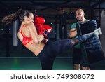boxing class   Shutterstock . vector #749308072