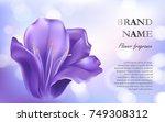 realistic vector cosmetic... | Shutterstock .eps vector #749308312
