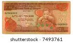 10 birr bill of ethiopia ... | Shutterstock . vector #7493761