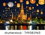 Floating Lamp In Yee Peng...