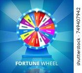 fortune wheel realistic vector...   Shutterstock .eps vector #749407942