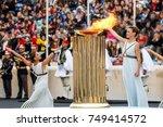 athens  greece   oct 31 2017 ... | Shutterstock . vector #749414572