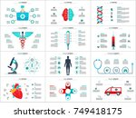vector brain  dna  caduceus ... | Shutterstock .eps vector #749418175