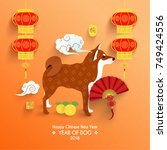 chinese new year 2018 year of... | Shutterstock .eps vector #749424556