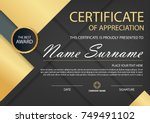 elegance horizontal certificate ...   Shutterstock .eps vector #749491102