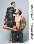 erotica and fashion concept.... | Shutterstock . vector #749509906