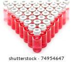 vaccine bottles | Shutterstock . vector #74954647