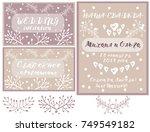 set of romantic wedding... | Shutterstock .eps vector #749549182