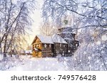 beautiful scenery with a wooden ...   Shutterstock . vector #749576428