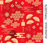 beautiful japanese seamless ... | Shutterstock .eps vector #749610076