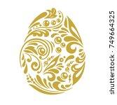 vector easter egg in... | Shutterstock .eps vector #749664325