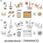 recipe almond cookies vector... | Shutterstock .eps vector #749694472