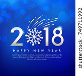 happy new year 2018 text design.... | Shutterstock .eps vector #749711992