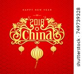 happy chinese new year design... | Shutterstock .eps vector #749739328
