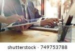 teamwork startups. business... | Shutterstock . vector #749753788