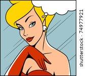 retro woman   comics style | Shutterstock .eps vector #74977921