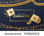 german frohe weihnachten ... | Shutterstock .eps vector #749820322
