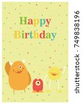 monster party card design.... | Shutterstock .eps vector #749838196