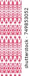 design for oriental cloth ... | Shutterstock . vector #749853052