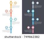 vertical timeline infographics... | Shutterstock .eps vector #749862382