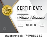 certificate template luxury and ... | Shutterstock .eps vector #749881162
