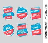 banner ads christmas black... | Shutterstock .eps vector #749887348