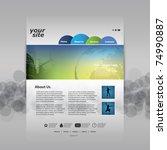 nice website template | Shutterstock .eps vector #74990887