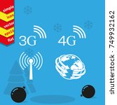 3g  4g symbols. mobile... | Shutterstock .eps vector #749932162