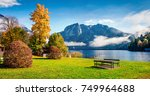 stunning autumn scene of... | Shutterstock . vector #749964688