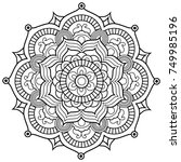 mandala drawing for coloring | Shutterstock .eps vector #749985196