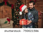 merry christmas and happy new... | Shutterstock . vector #750021586