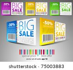 color sale cards | Shutterstock .eps vector #75003883