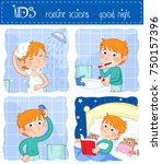 good night   daily routine... | Shutterstock . vector #750157396