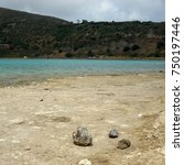 Small photo of Pantelleria, Italy - July 30, 2007 : Venus lake