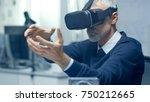 it engineer working with... | Shutterstock . vector #750212665