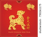 chinese new year background.... | Shutterstock .eps vector #750261175