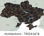 high detailed ukraine road map... | Shutterstock .eps vector #750261676