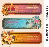 tropical banners set | Shutterstock .eps vector #75028663