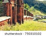 church in village | Shutterstock . vector #750310102