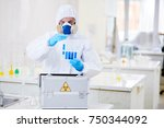 man in coverall  gloves and... | Shutterstock . vector #750344092