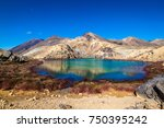 beautiful emerald lake on the... | Shutterstock . vector #750395242