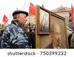 Orel  Russia  November 7  2017...