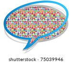 global communication icon | Shutterstock .eps vector #75039946
