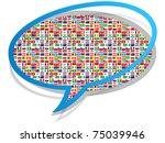 global communication icon | Shutterstock .eps vector #75039946
