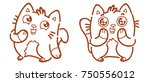 cute cat character  adorable ... | Shutterstock .eps vector #750556012