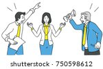 businesswoman making meditation ... | Shutterstock .eps vector #750598612