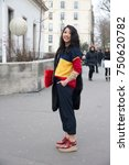 paris january 21  2015. yuwei... | Shutterstock . vector #750620782