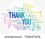 thank you word cloud in... | Shutterstock .eps vector #750647656